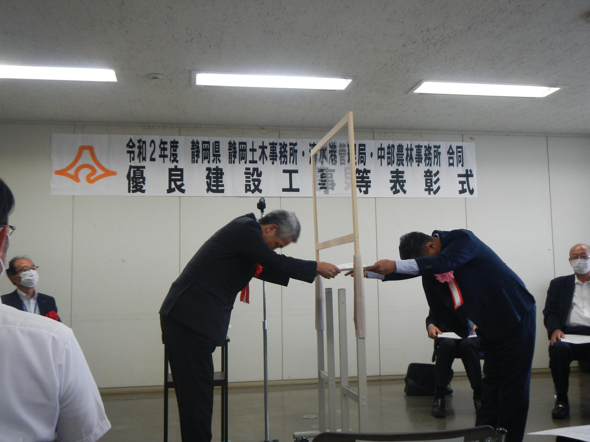 静岡県清水港管理局様より、優良技術者部門にて局長表彰をいただきました!
