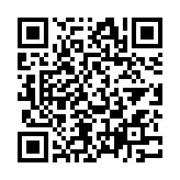 2/24(日)開催決定★鈴与グループ合同業界研究会のご案内