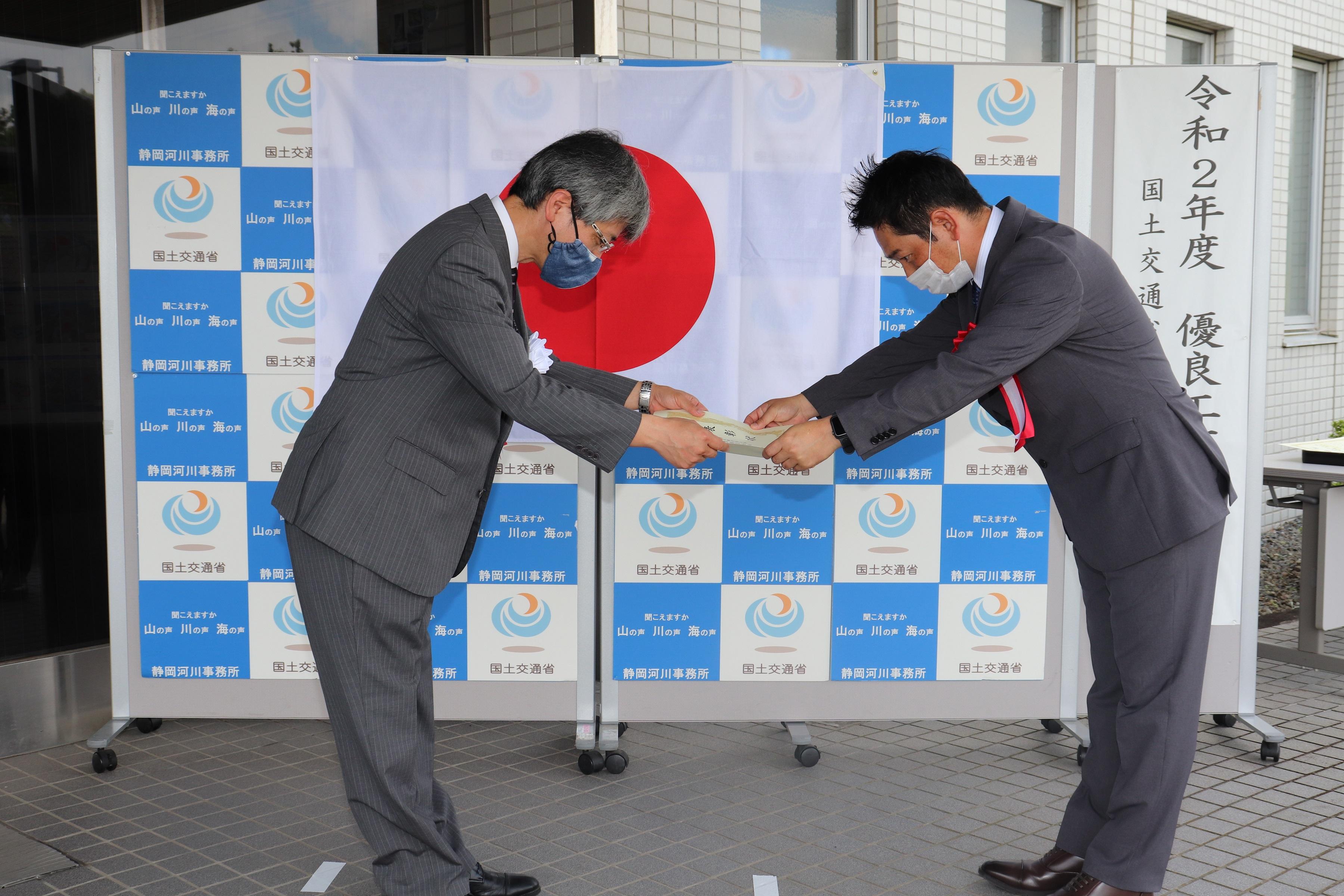 国土交通省 中部地方整備局 静岡河川事務所長様より「優良工事技術者表彰」を受賞いたしました!