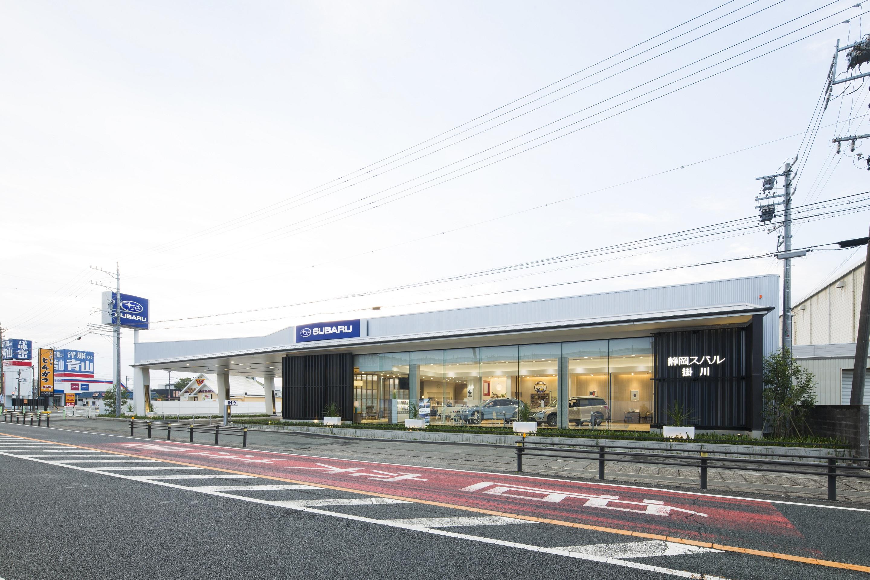 静岡スバル自動車株式会社 掛川店