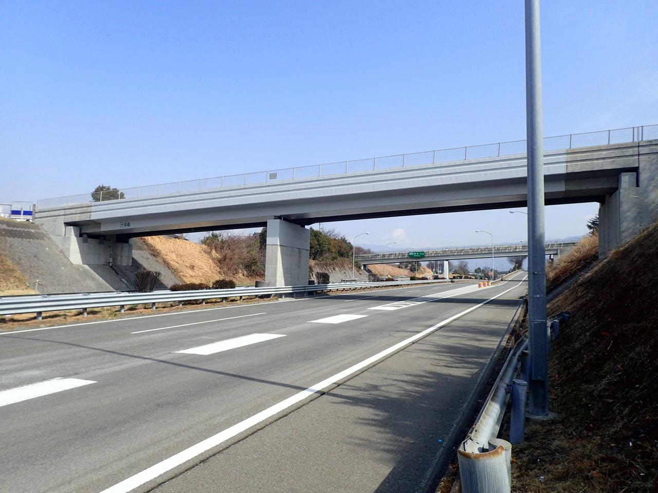 中央自動車道 米山跨道橋他1橋橋梁補修工事