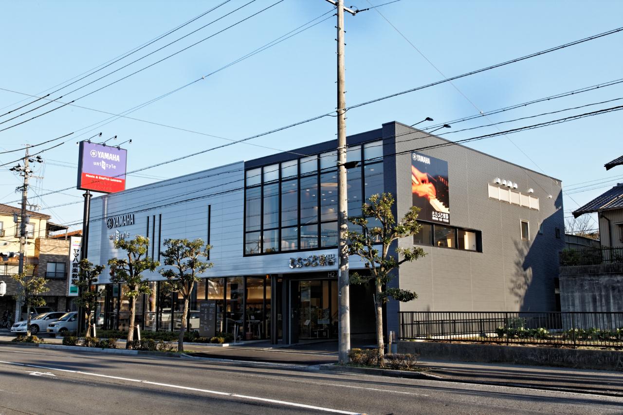 もちづき楽器 ユニスタイル静岡草薙センター