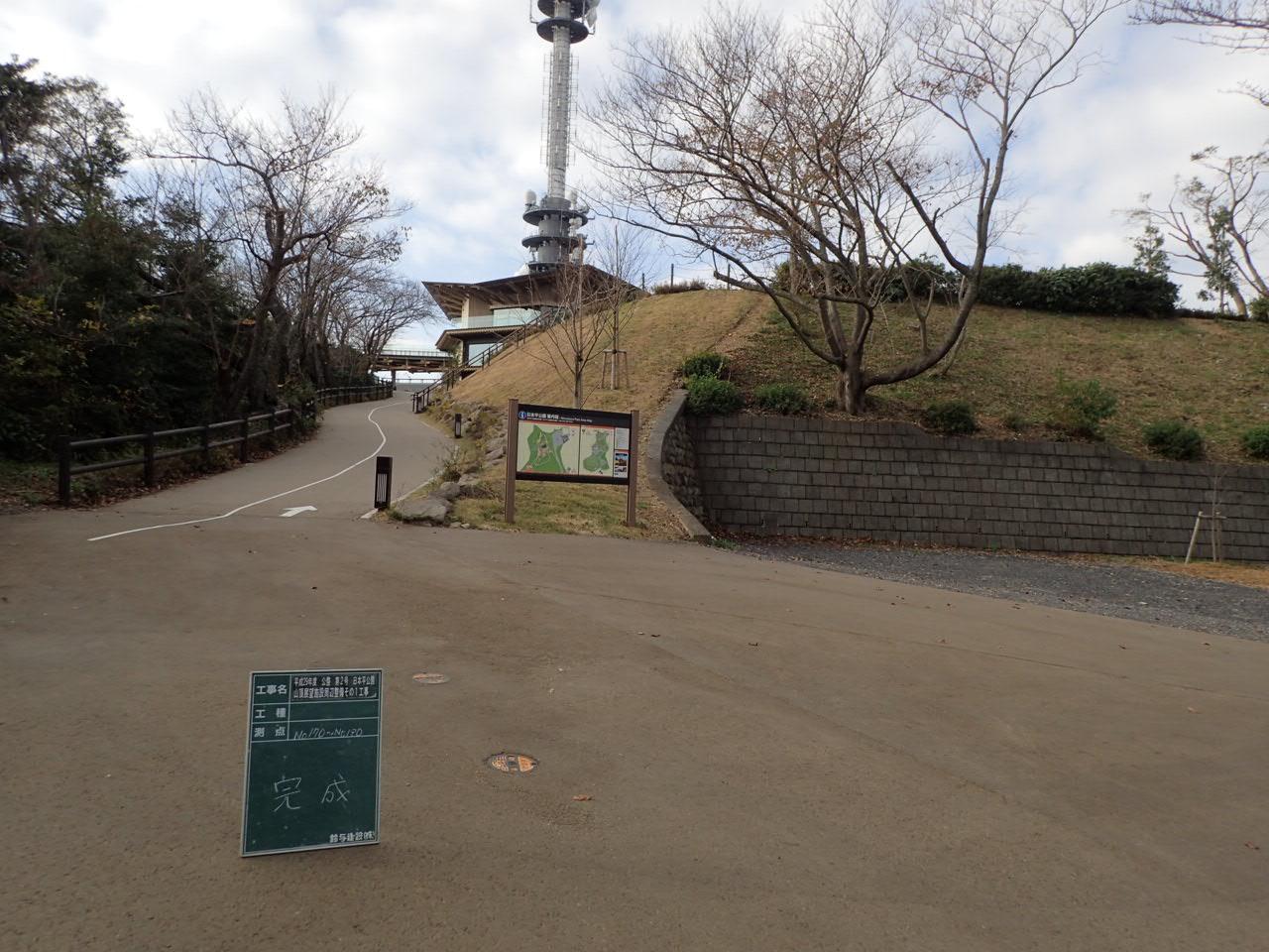 日本平公園山頂展望施設周辺整備工事