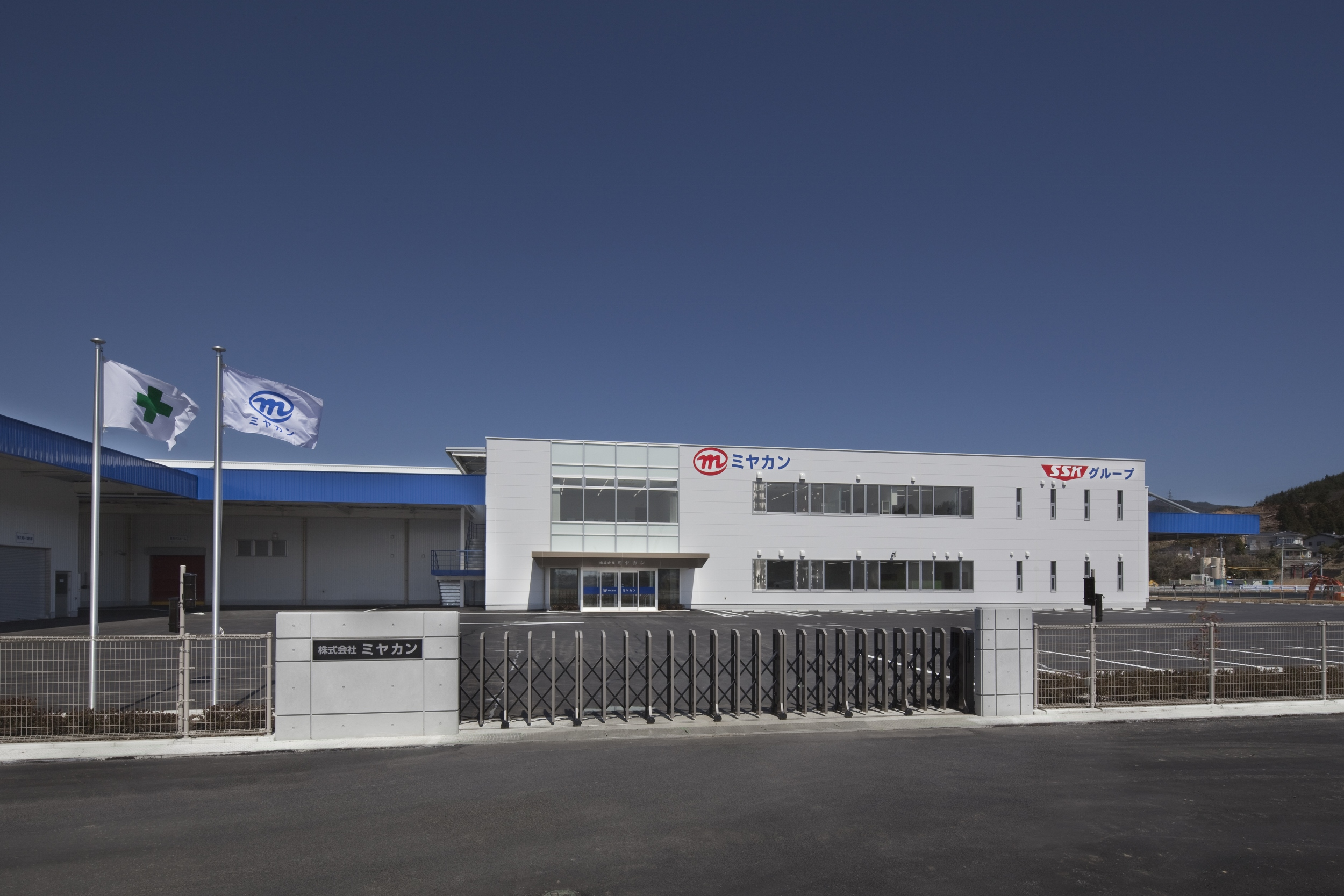 株式会社ミヤカン 新工場