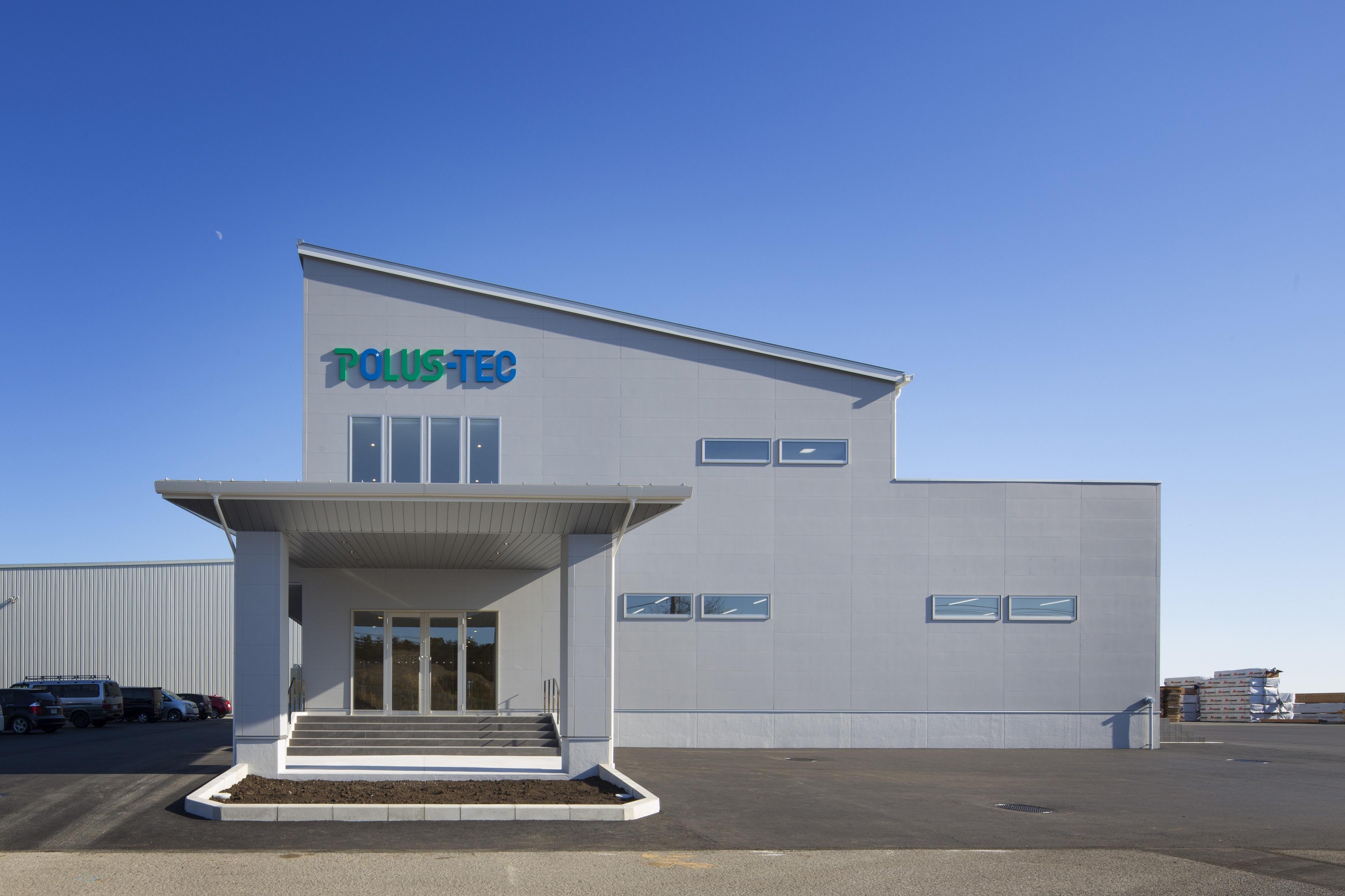 ポラテック富士株式会社 事務所棟
