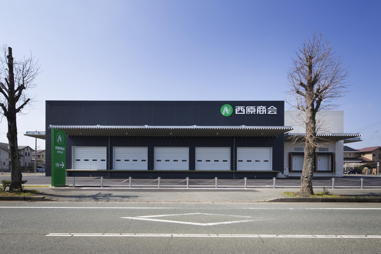 株式会社西原商会東海 浜松支店