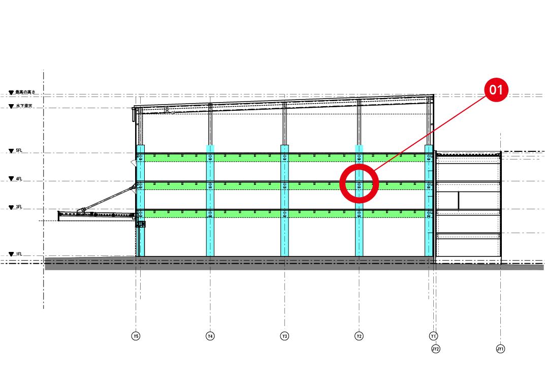 断面イメージ図